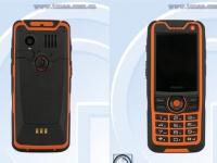 Huawei R952 и R662 — 8-ядерные кнопочные телефоны с 2 ГБ ОЗУ