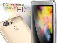 Анонсирован металлический смартфон teXet ТМ-5009 с фронтальной вспышкой