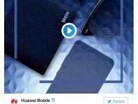 Премьера флагмана Huawei P10 на MWC 2017 подтверждена официально