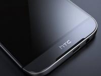Металлический HTC One X10 с биометрическим сенсором засветился на фото