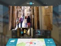 Samsung представит новые VR-проекты на выставке Mobile World Congress 2017
