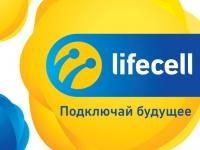 lifecell анонсировал акцию для линейки тарифных планов «Свобода»