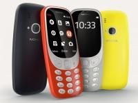 MWC 2017: Представлен обновленный телефон Nokia 3310