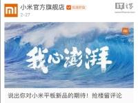 Xiaomi тизерит планшет Mi Pad третьего поколения