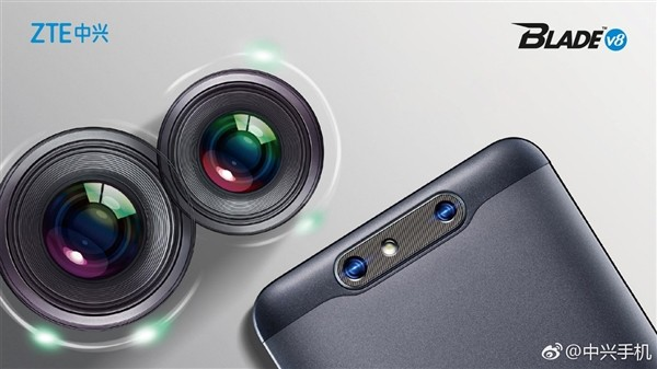 Смартфон Nubia Z17 Мини получит сдвоенную камеру и6 ГБОЗУ