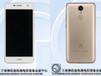 Huawei готовит к анонсу 8-ядерный смартфон с OLED-экраном