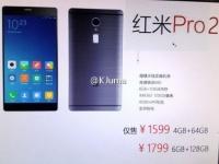 Анонс Xiaomi Redmi Pro 2 состоится в марте