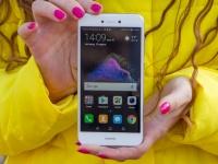 Видеообзор смартфона Huawei P8 Lite (2017) от портала Smartphone.ua!