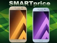 SMARTprice: Samsung Galaxy A7 (2017) и Galaxy A5 (2017)