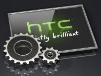 HTC готовит к анонсу смартфон Desire 650 dual sim с чипсетом MediaTek