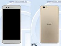 Sharp готовит смартфон Z3 с 5,5-дюймовым дисплеем Full HD