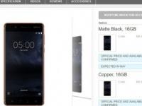 Европейские продажи Nokia 3 и 5 начнутся в мае