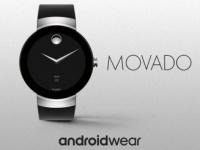 Представлены смарт-часы Movado Connect с Android Wear 2.0 и экраном Always-On