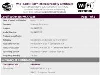 Tizen-смартфон Samsung Z4 прошел сертификацию в Wi-Fi Alliance