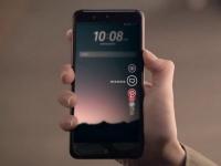 HTC U с Snapdragon 835 SoC и 16Мп селфи-камерой представят в апреле