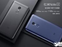 Обзор нового фаблета Xiaomi Redmi Note 4X