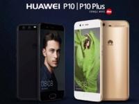 HUAWEI P10 и P10 Plus официально представлены в Украине