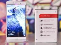 Huawei представила смартфон Enjoy 7 Plus с 4 ГБ и аккумулятором на 4000 мАч