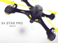 Товар дня: Дрон Hubsan H507A за – запись Full HD видео и функция «следуй за мной»
