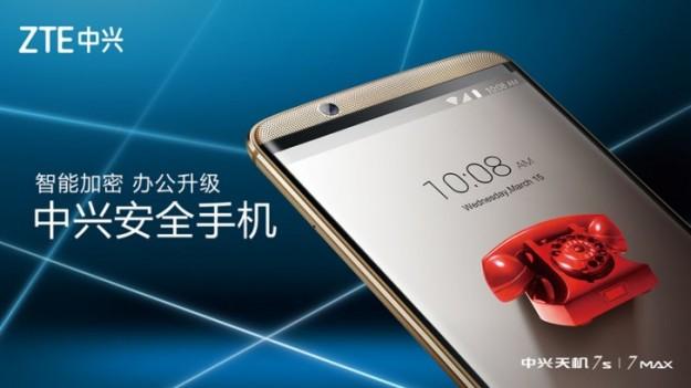 Официально представлен смартфон ZTE Axon 7s сдвойной камерой иSnapdragon 821