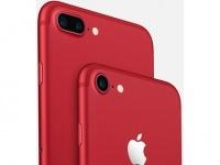5 самых известных устройств Apple серии (PRODUCT) Red