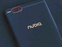Nubia готовит к анонсу смартфон в духе Meizu E2