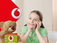 Vodafonе запустил новый тариф для Львова ко Дню города