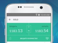 Программы для Android: Торгуем на Forex со смартфона
