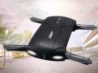 Товар дня: Квадрокоптер JJRC H37 с HD камерой за $34.47