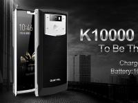 Видео: Рассекречены спецификации и дизайн OUKITEL K10000 Pro