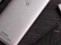 Gionee готовит к анонсу флагман с 6 ГБ ОЗУ и четырьмя камерами