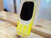 HMD Global объявляет о старте продаж Nokia 3310 и трех моделей смартфонов на Android 7.0 в Украине - фото 9