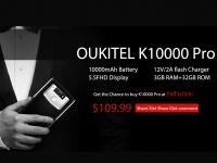 OUKITEL K10000 Pro: Розыгрыш, cкидка на предзаказ и специальные предложения