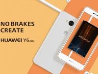 Анонсирован Huawei Y6 (2017) с HD-экраном и фронтальной вспышкой