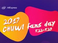 День поклонников бренда Chuwi: большие скидки и возможность получить планшет бесплатно
