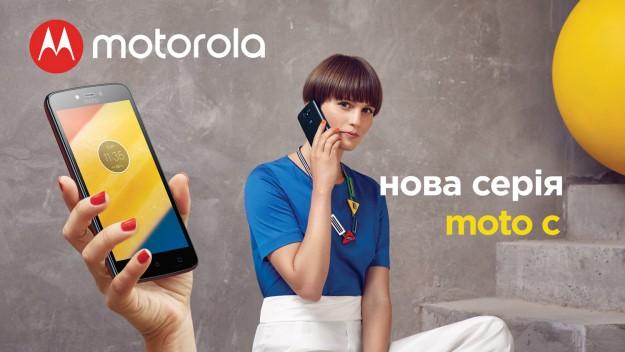 Названы цены бюджетных смартфонов Moto E4 и Moto E4 Plus для России