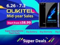 OUKITEL запускает Mid-Year Super Deal:  $79,99 за смартфон с батареей на 6000 мАч и др.