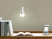 TP-Link начинает продавать в Украине энергосберегающие лампы для умного дома