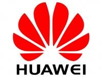 Huawei Consumer Business Group объявляет о результатах работы  в первом полугодии 2017 года