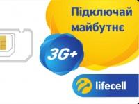 Потребление 3G+  дата-трафика lifecell во втором квартале превысило 160%