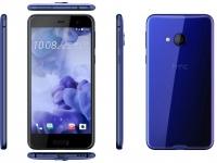 HTC U Ultra - смартфон за $450 с зеркальными панелями и экраном на 5.7 дюймов