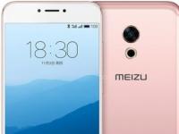 Meizu Pro 6S - интересный вариант камерофона с оптической стабилизацией при съемке стал доступнее на $50