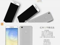 Всплыли дополнительные подробности о новом Xiaomi Redmi 5