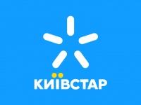 Киевстар получил «юбилейное» разрешение на эксплуатацию 3G