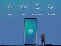 Голосовой ассистент Samsung Bixby становится доступен в более чем 200 странах по всему миру