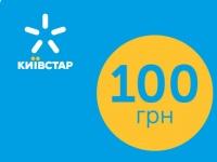 Акция от Киевстар: «Заказ экстра денег в роуминге без комиссии»