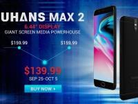 Товар дня: UHANS MAX 2 с дисплеем на 6,44 дюйма за $139.99 + 6 купонов с хорошей скидкой