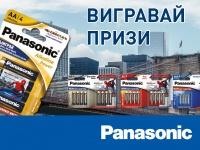 Внимание викторина! Выиграй батарейки Panasonic и брендированные аксессуары «Человек-паук»!