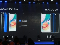 LEAGOO S8 Pro и S8 смартфоны с экранами 18: 9 официально показали в Шэньчжэне