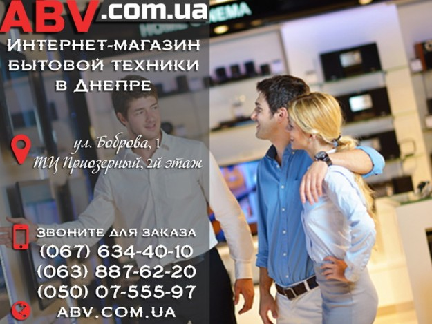 Телевизоры от АБВ интернет магазина бытовой техники